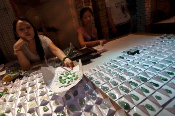 china-0092-200907130C356BD8-E2A9-6A14-A430-DE4D4A80058F.jpg