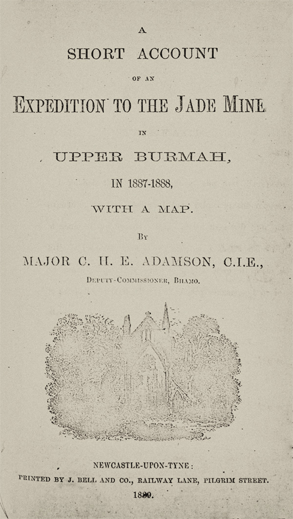 Adamson title page