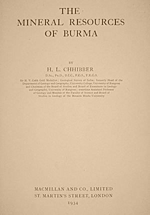 Chhibber title page